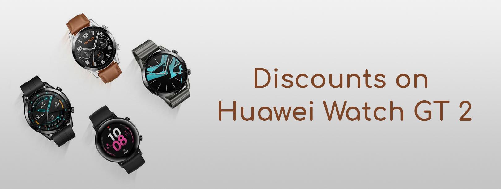 Flipkart Huawei Watch GT 2
